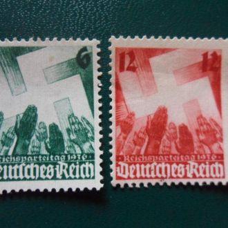 Рейх парт.съезд 1936 г.