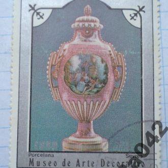 Марка почта Куба 1975 Фарфор. Севрский