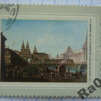 Марка почта СССР 1972 Алексеев Вид, башни Кремля