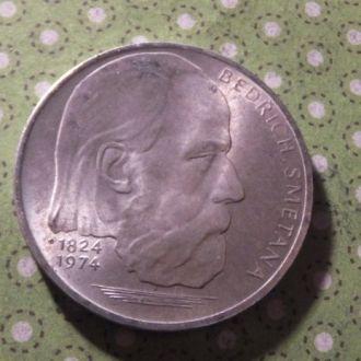 Чехословакия 1974 год монета 100 крон серебро !