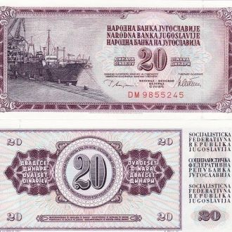 Yugoslavia Югославия - 20 Dinara 1978 Pick 88a UNC