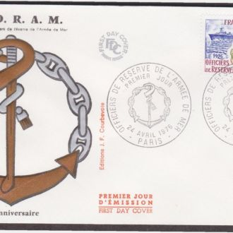 Франция 1976 КОРАБЛИ СУДА МОРСКОЙ ТРАНСПОРТ ЯКОРЬ ФЛОТ ВМФ НАВИГАЦИЯ МОРЕПЛАВАНИЕ КПД Mi.1958