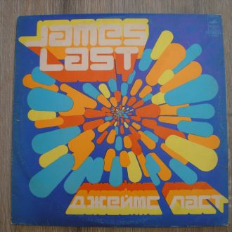 Пластинка Джеймс Ласт Танцуем без перерыва, 1976