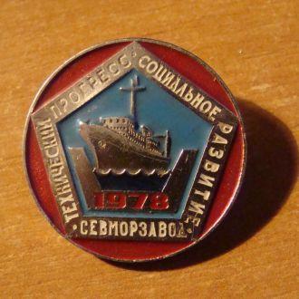 СЕВМОРЗАВОД  1978