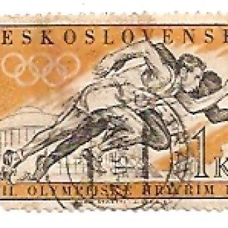 Сeskoslovenko Чехословаччина гаш (№747)