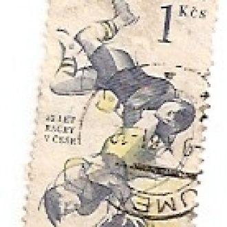 Сeskoslovenko Чехословаччина гаш (№748)