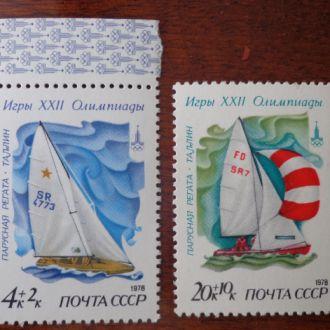 СССР,1978г.,спорт М4781,8534-1.2эвро**
