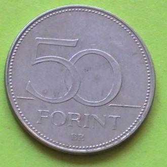 50 Форинт 1997 г Венгрия 50 Форинтов Форінтів