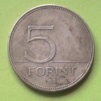 5 Форинтов 1997 г Венгрия 5 Форінтів Угорщина