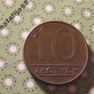Польша 1990 год монета 10 злотых !