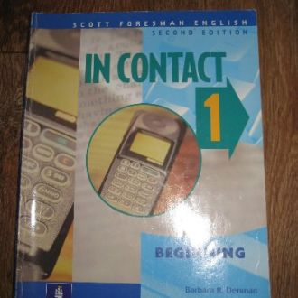 In Contact, Book 1: Beginning (английский язык)