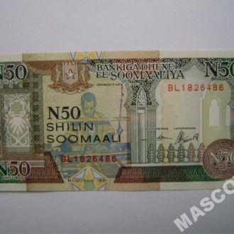 Сомали 50 шиллингов 1991г