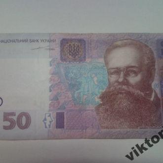50 грн Тигіпко 2004р. ЕС 6604214