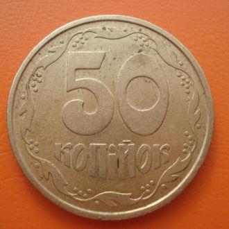 50 коп.1992г.КРУПНАЯ НАСЕЧКА.интересный экз.