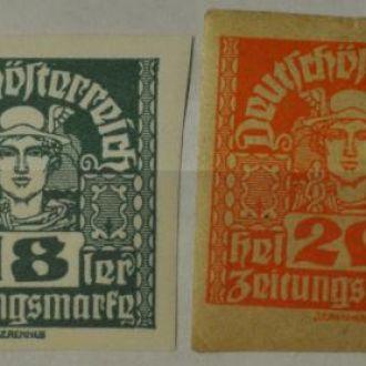 Австрия Непочтовые 1920-21
