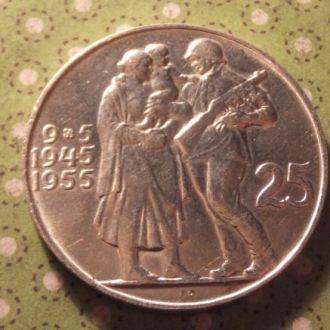 Чехословакия 1955 год монета 25 крон серебро !