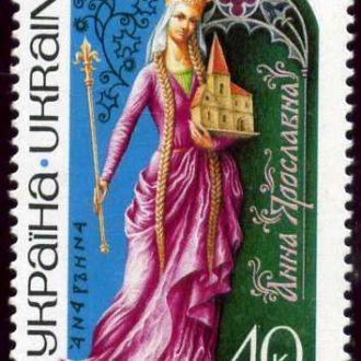 Украина ,Славные женщины Украины . 1998 год **.