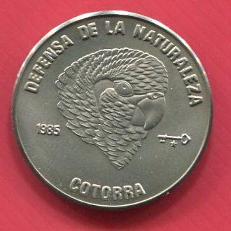 Куба 1 песо 1985 UNC Птица Которра