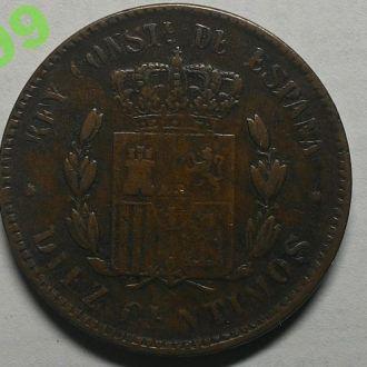 Испания 10 сантимов 1879 года