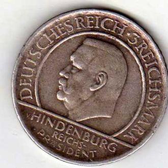 германия 3 марки 1929г D