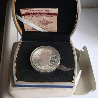 20 рублей 2007г.Беларусь