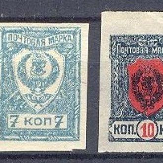 Россия Гр. война ДВР Чита 1921 4 шт ** и (*) м