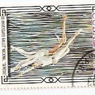 Cuba Куба гаш спорт 1978 (№740)