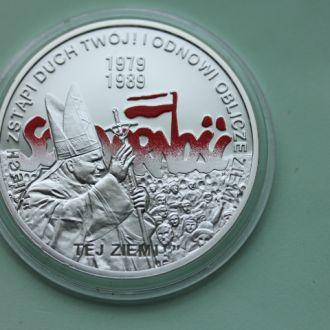 Польша,10 злотых 2009 Солидарность СЕРЕБРО