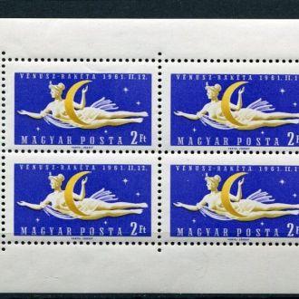 Венгрия M: 1761 A Венера Надпечатка ANY