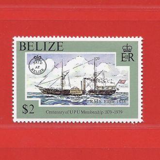 Belize Транспорт Корабль Парусник MNH 1979