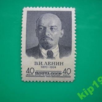 СССР. 1958. Ленин  MNH