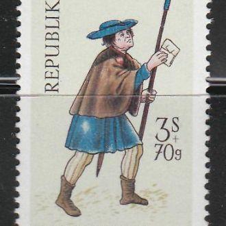 Австрия 1966 ДЕНЬ ПОЧТОВОЙ МАРКИ ПОЧТАЛЬОН КУРЬЕР ДОСТАВКА ПОЧТОВАЯ СЛУЖБА ПОЧТА Mi.1229** MNH