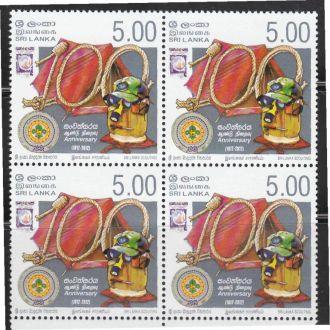 Шри-Ланка 2012 СКАУТЫ 100 ЛЕТ ДВИЖЕНИЮ 1 марка**