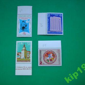 Болгария. 1979. Деятели .  MNH.