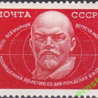 СССР 1970  Всемирная встреча молодёжи**