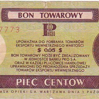 ПОЛЬША  5 центов 1979 год