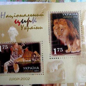 Украина блоки листы тигры львы