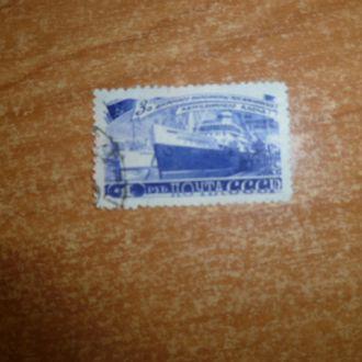 1948.  СК № 1193. Главная марка большой серии