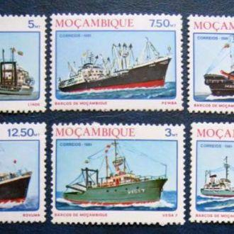 судна корабли мозамбик парусники