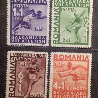 Румыния, 1937.СПОРТ, негаш. серия* по 10 ГРН. за 1