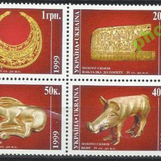 Украина 1999 золото скифов фауна 4м.**