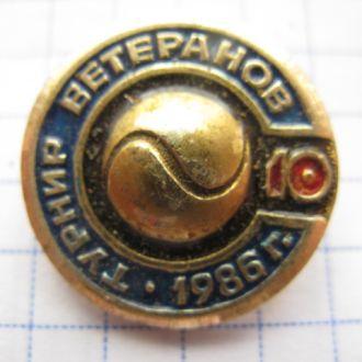 Футбол. Х турнир ветеранов 1986 г.