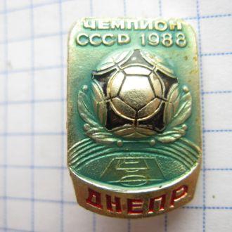 ФК Днепр. Чемпион СССР 1988 г.