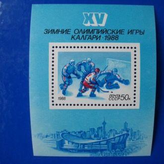 1988г.xv Олимпийские игры.Калгари.