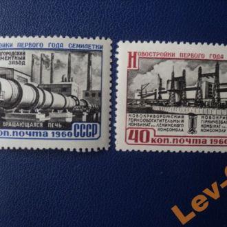 1960  Новостройки пятилетки.. . * с клеем