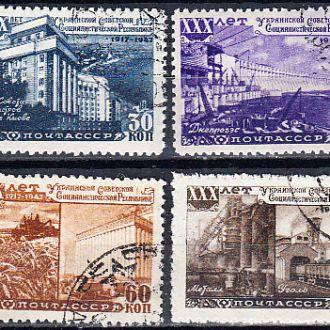 СССР 1948 Украинская ССР 30 лет