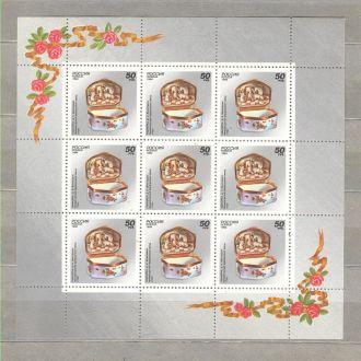 Русский фарфор СК 178 МЛ MNH 1994