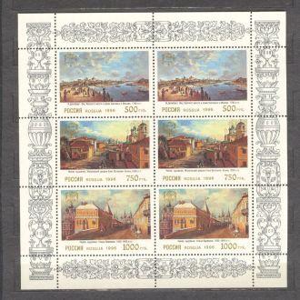 1996 СК 286-289-291 Городские виды МЛ
