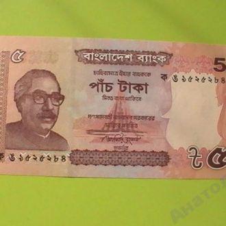 5 Така 2011 г Бангладеш