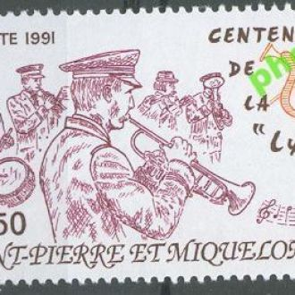 Сент Пьер и Микелон 1991 музыка униформа 1м.**